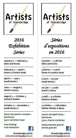 AOS Minto Recreation Complex 2016 Theme And Schedule